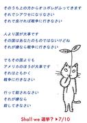 0162 古山一彦 猫絵描き