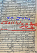 0021 徳山美奈子 作曲家