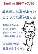 0160 古山一彦 猫絵描き