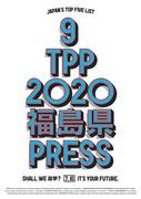 0087 Pedro Inoue グラフィック・デザイナー