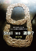0039 EISAKU ANDO 彫刻家