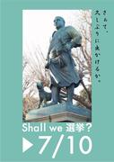 0084 関根知孝 能楽シテ方観世流