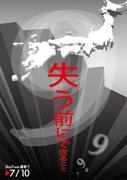 0029 吉永和夫 イラストレーター