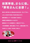 0201 アイリー アートディレクター