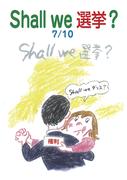 0020 川村コウイチ グラフィック・デザイナー