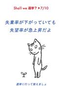 0163 古山一彦 猫絵描き