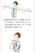 オッペン化粧品