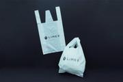 ライメックスのレジ袋