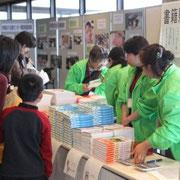 書籍・展示コーナーは太田・館林支部担当