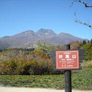 いもり池から見た妙高山です。