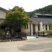 奥座敷の温泉施設、ゆったり村です。