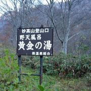関・燕温泉の入口でもあります。