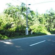 赤倉高原村(第二)の入り口です。