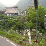 これも近くの燕温泉街の入り口です。