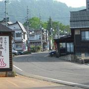 近くにある、関温泉街です。