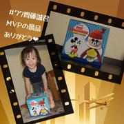 第21回札幌アイスホッケークラブリーグ_MVP景品