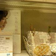 乳香石鹸【オアシスブックセンター新宿店】