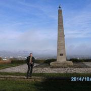 zwei Monumente