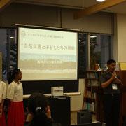 フィリピンの子どもたちは、主にマングローブ林の減災効果について発表しました。
