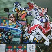 2004.信長参上
