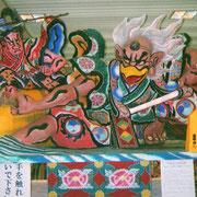 2008.烏天狗と牛若