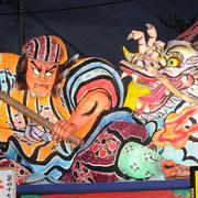 2009 細越の龍神