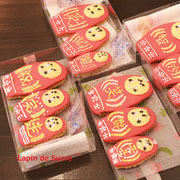 だるマトリョーシカ「和菓子アイシング」