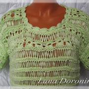 Пуловер Брумстик