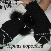 """Варежки """"Черная королева"""". Цена 1500 руб."""