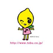 Communication character 鉄道会社 キャラクター
