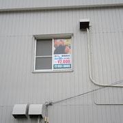 小倉にあるリラクゼーション整体マッサージ店