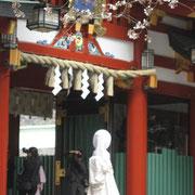 山王日枝神社 結婚式が行われようとしていました