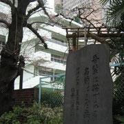 御茶ノ水小学校