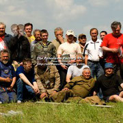 Панорамное фото всех участников