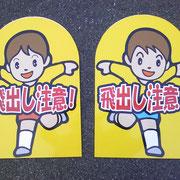 パネルのみ ¥4000