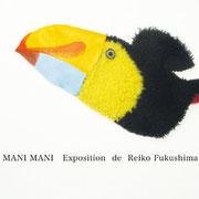 福島令子 マニマニ展 2013/11/1〜7