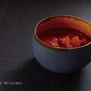 合志真由子 冬の器展 2013/12/7〜13 於:招山由比ガ浜