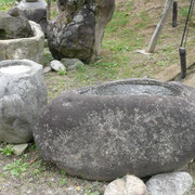 蔵王石水鉢