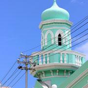 (7743) Minaret à Bo-Kaap