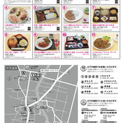 menu & map