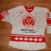 #21 - Juri Schatalow, ex-Spieler Krilija Sovetov Moskau