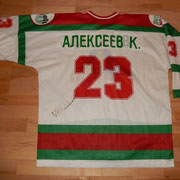 #23 - K. Aleksejev