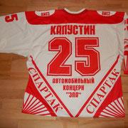 #25 - Sergej Kapustin