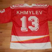 #13 - Juri Khmylev - Olympiasieger 1992 - Finaltrikot