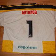 #1 - Andrei Batalov