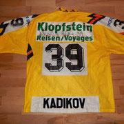 #39 - Pavel Kadikov - ex-Spieler Krilija Moskau
