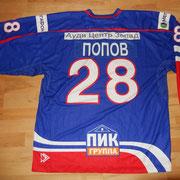 #28 - Popov
