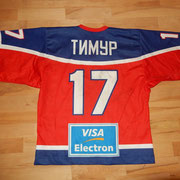 #17 - Timur (Sohn)