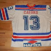 #13 - Saenko