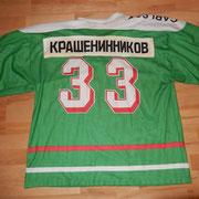 #33 - Krascheninikov